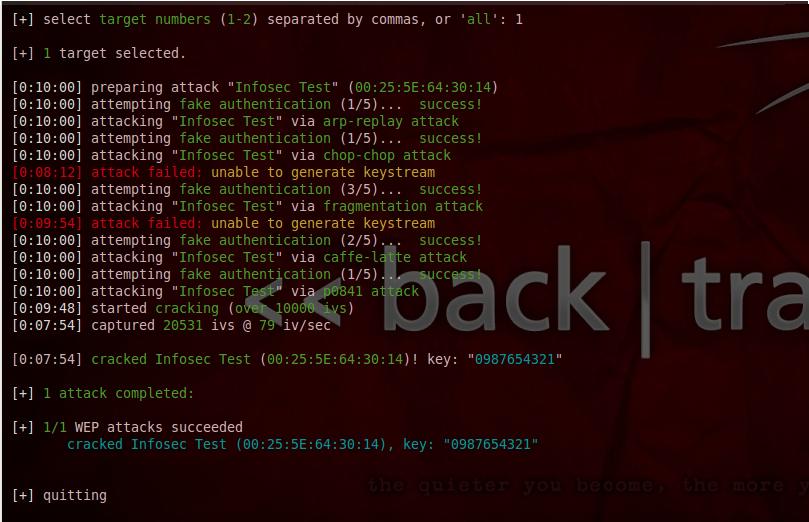 Взлом WiFi BackTrack 5 R3 Вконтакте.